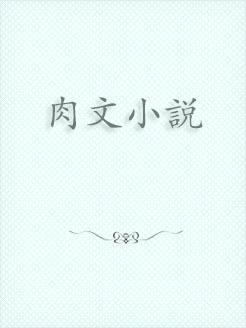 桂花蒸_高h